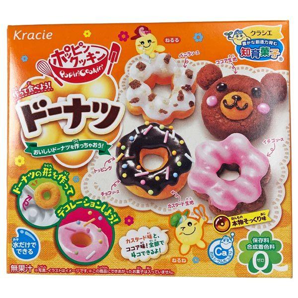 16034 kracie popin' cookin' doughnut candy kit