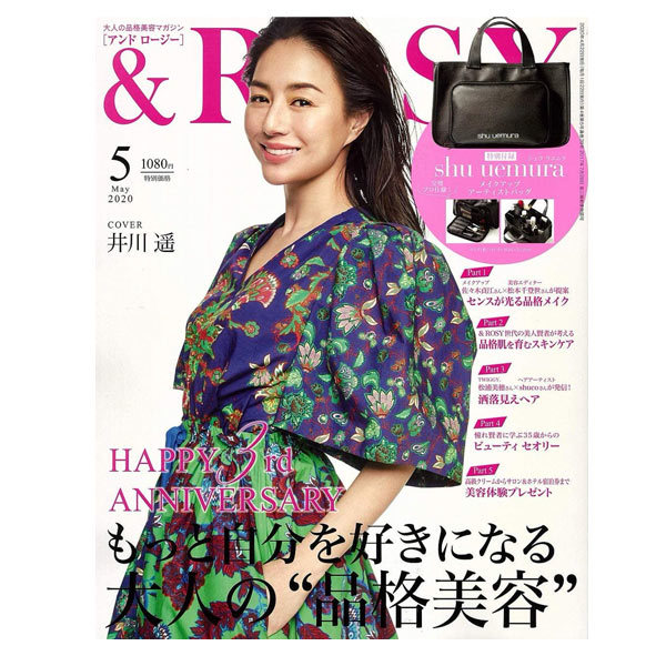 16068  rosy magazine   may 2020