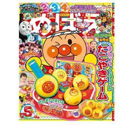 16069 mebae children's magazine   may 2020