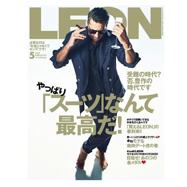16080 leon men's fashion magazine