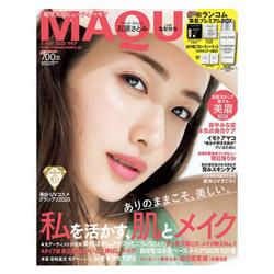 16083 maquia fashion magazine may 2020