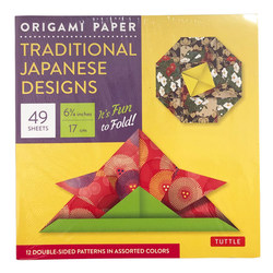 5336 traditional japanese designs origami paper  small