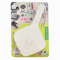 Arnest Onigirazu Plastic Onigiri Rice Ball Press