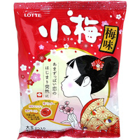 Lotte Plum Boiled Sweets