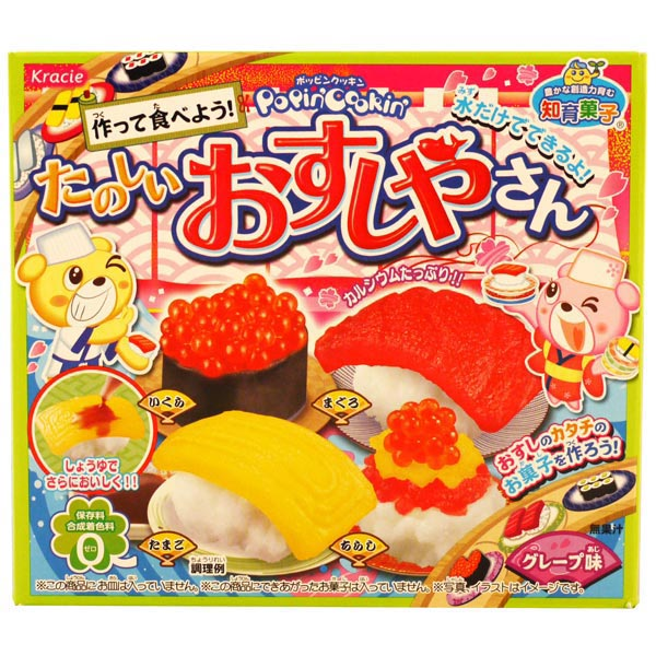 Kracie Popin Cookin Instructions In English Pizza
