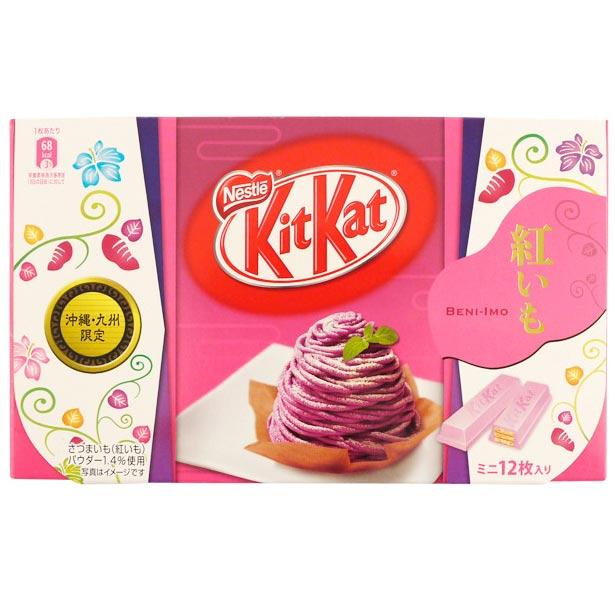Nestlé Japan Kitkats Purple Sweet Potato Gift Box