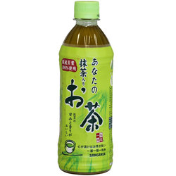 Japan Centre Buy Ready To Drink Japanese Teas Online
