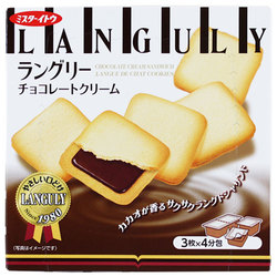 Languly chocolate cream