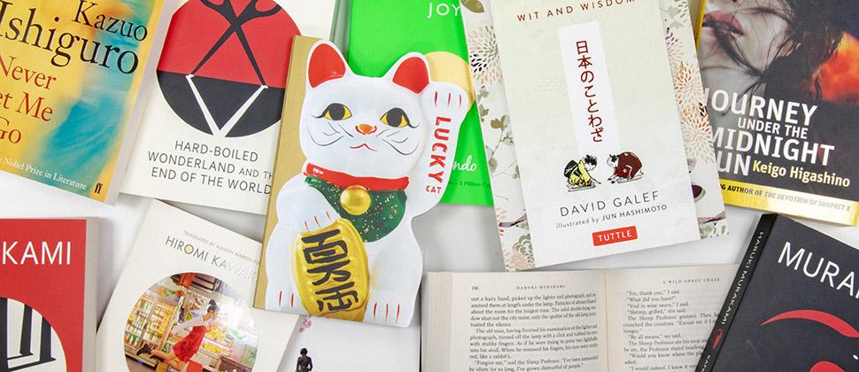 Online 970x420japanese fiction literature
