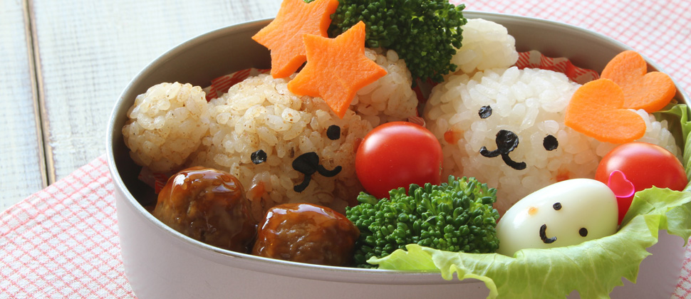 Back to school bento lunch boxes 20  off 970x420
