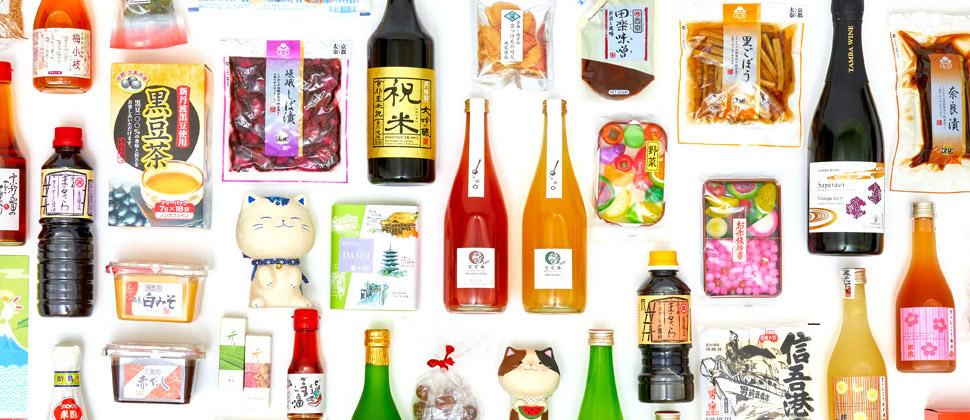 Kyoto fair regional speciality produce 970x420 1