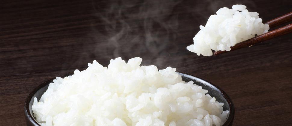 £5 off New  Ayanishiki Rice