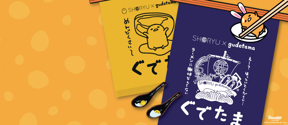 Shoryu x Gudetama Gifts & Merchandise