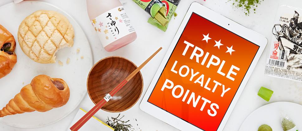 Bank Holiday Bonus Triple Points