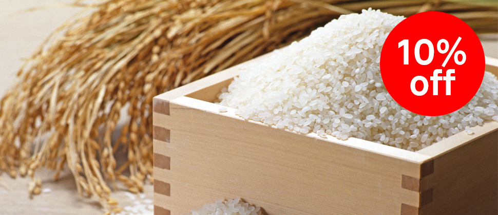 New Rice Crops Freshly Harvested