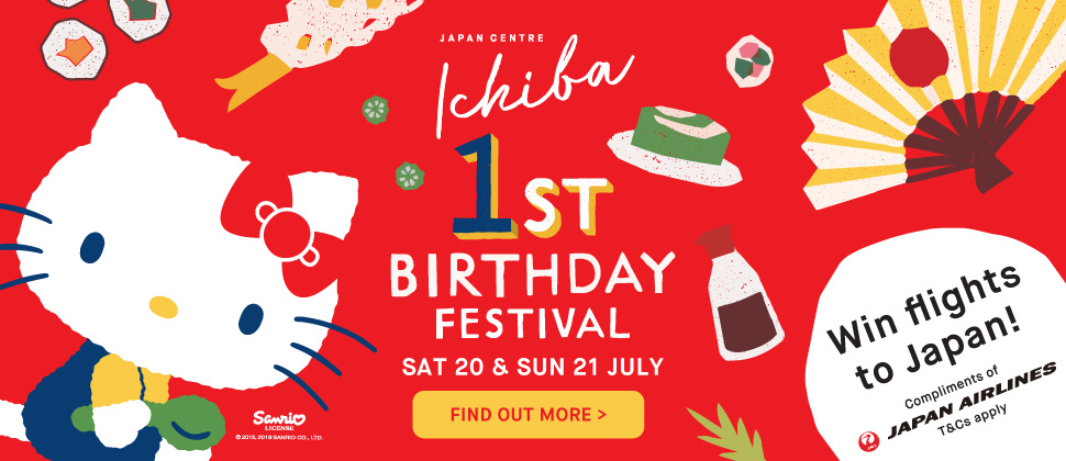Japan Centre Ichiba First Birthday