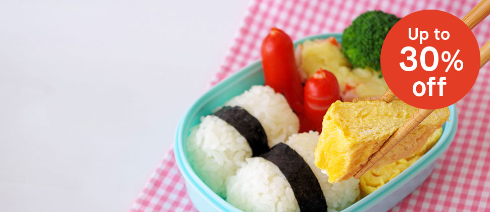 Back to School Bento Sale