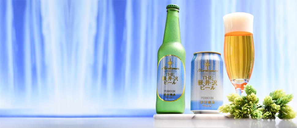 Karuizawa Seiryo Hisen Premium