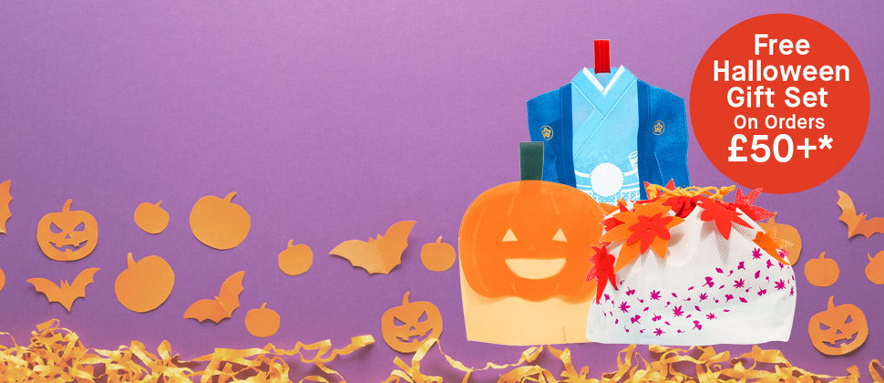 Free Halloween Treat With Orders £50+