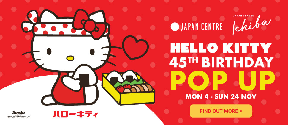 Hello Kitty Ichiba