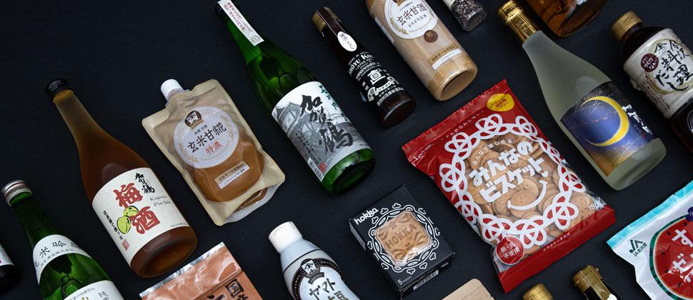 Ishikawa Fair 2020 Speciality Goods