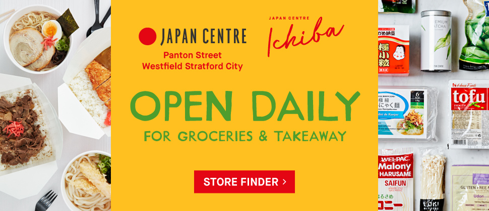 Japan Centre & Ichiba Still Open