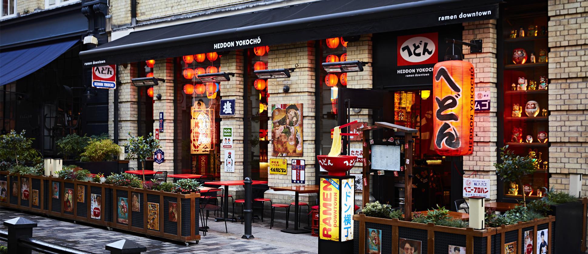 Book a Tasty Trip To Heddon Yokocho