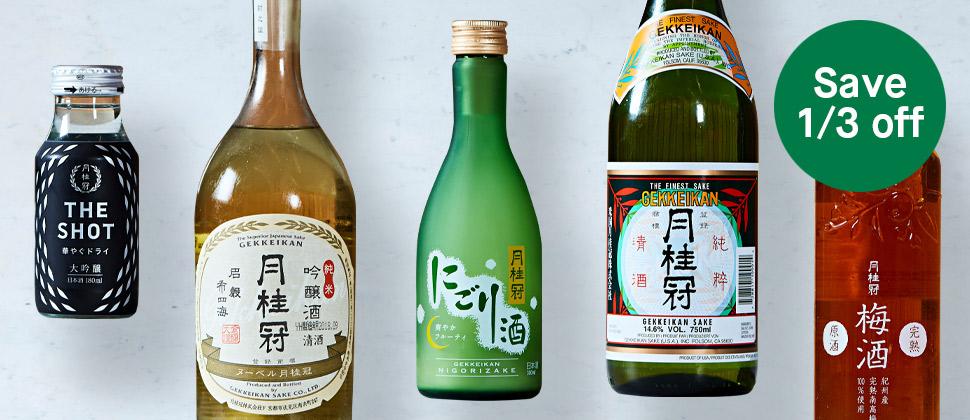 Gekkeikan Sake Sale