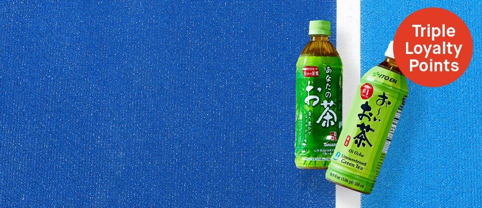 Triple Points on Bottled Green Tea