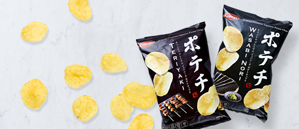 Save 25% Off Koikeya Crisps