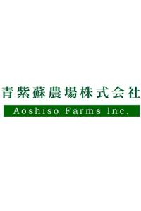 Aoshiso farms