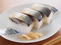 Jc sushi oshizushi 200 150