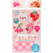 10408 rabbit lunch dividers