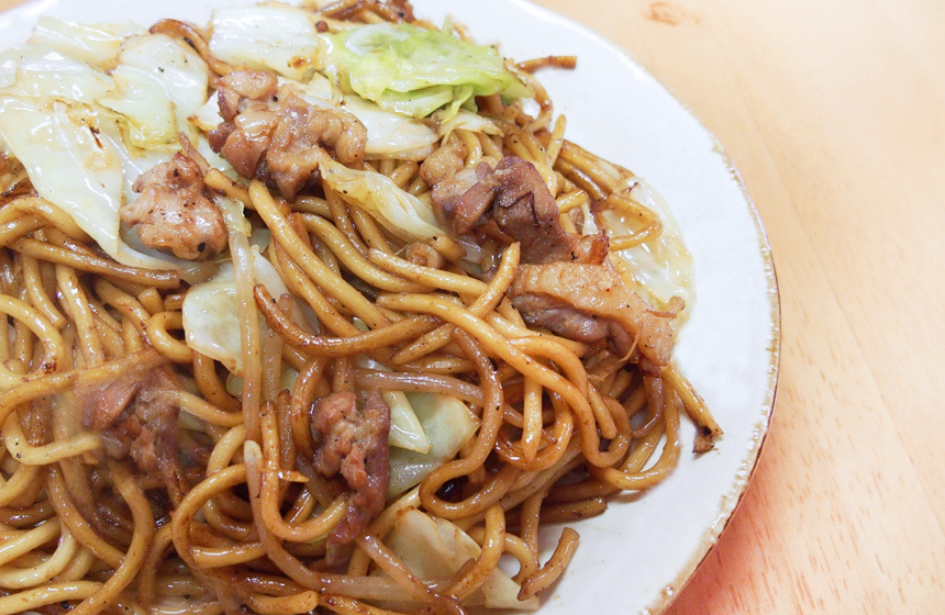 Different Types Of Japanese Noodles Recipes Japan Centre