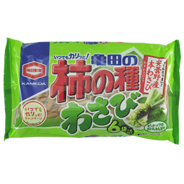 Wasabi crackers