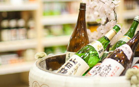 Sake sampling