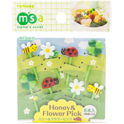 10520 honey flower bento pi