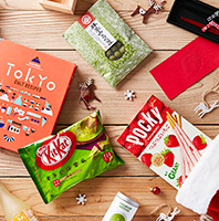 Japanese christmas gifts 198x200