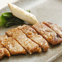 1288 marukome pork cropped