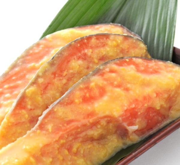 西京味噌付の焼き鮭