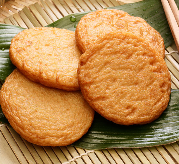 Satsuma age fried fish cake with vegetables recipe japan centre satsuma age fried fish cake with vegetables forumfinder Choice Image