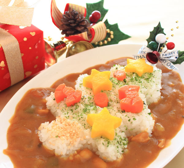 Christmas Tree Curry Rice