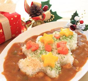 Christmas tree curry