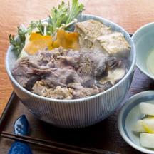 289 sukiyaki donburi