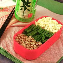 338 bento lunchbox