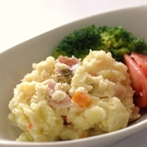 Photo potato salad