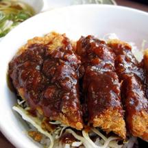 Photo panko miso pork cutlet miso katsu copy